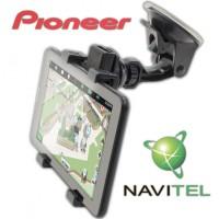 GPS 3G DVR700PI
