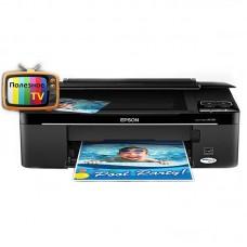 Сброс абсорбера принтера